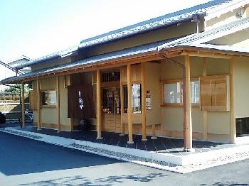 恵那寿や石川橋店
