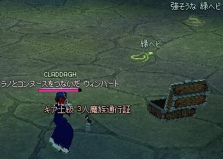 mabinogi_2007_06_05_009@.jpg