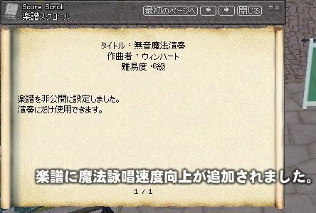 mabinogi_2007_06_06_001@.jpg