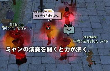 mabinogi_2007_06_08_005@.jpg