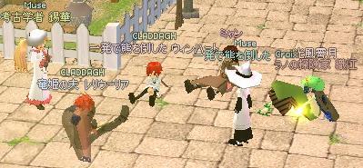 mabinogi_2007_06_08_006@.jpg