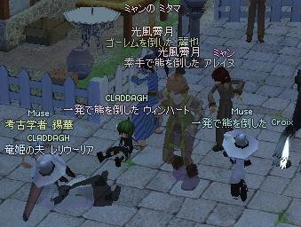 mabinogi_2007_06_08_007@.jpg