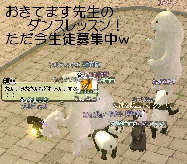 mabinogi_2007_06_08_011@.jpg