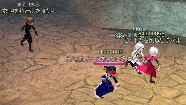 mabinogi_2007_06_12_002@.jpg