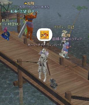 釣りイベント開始!