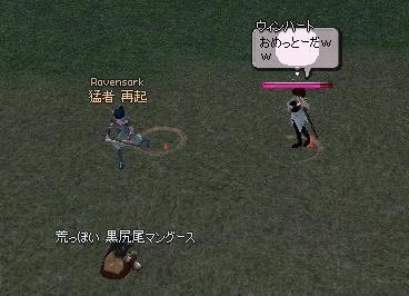猛者おめ~w