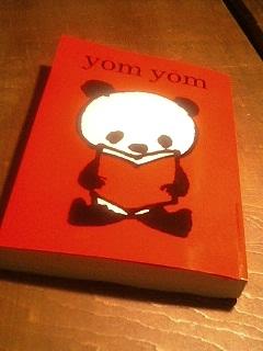yomyom.jpg