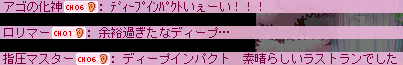 20061225041744.png