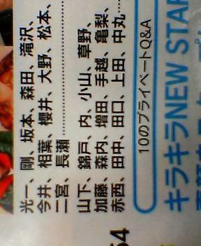 P251iS09985.jpg