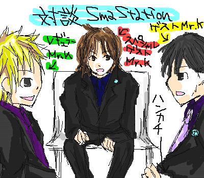 smap-8.png