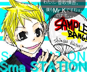 smap-9.png