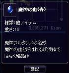 20060311161658.jpg