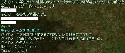 20070214011916.jpg