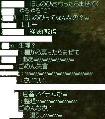 20070216012805.jpg