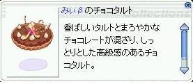 20070219011308.jpg