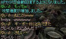 20070228004315.jpg