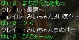 20070302003847.jpg