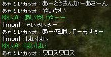 20070302005424.jpg