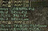20070304020808.jpg