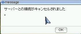 20070305132727.jpg
