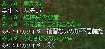 20070318020545.jpg