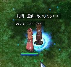 20070323131328.jpg
