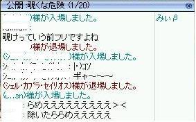 20070329000032.jpg