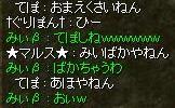 20070406174447.jpg