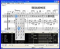 楽譜から作曲