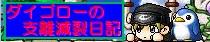20070415133816.jpg