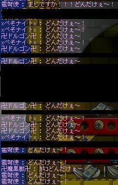 20070513200525.jpg