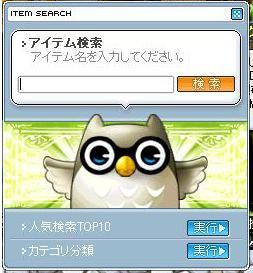 20070528160131.jpg