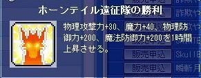 20070714101028.jpg