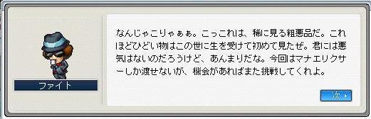 20070803181156.jpg