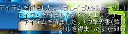 20070913215034.jpg