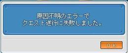 20071024203354.jpg