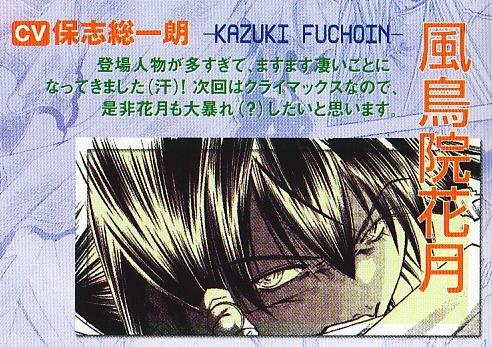 kazuki00.jpg