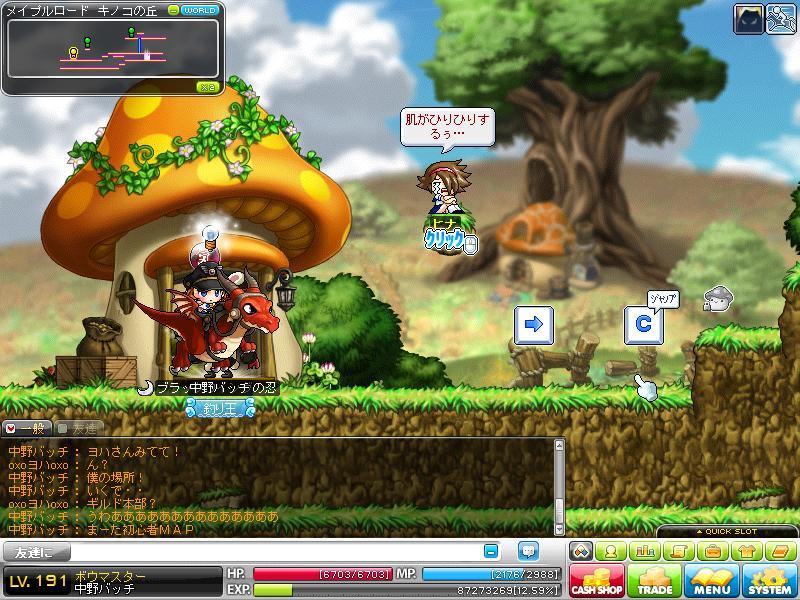 Maple110809_223403.jpg