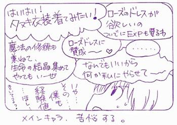 0604tanuki.jpg