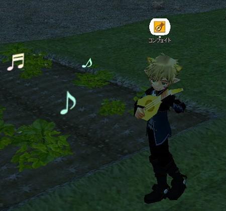 mabinogi_2011_04_23_003.jpg