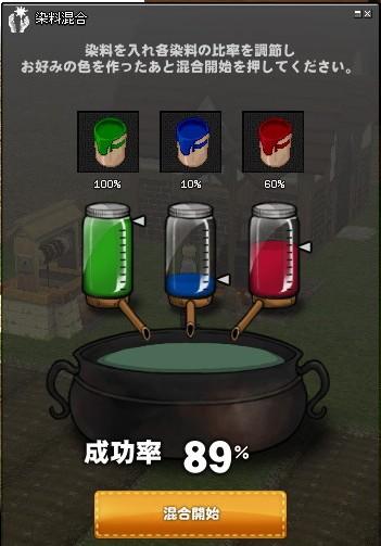 mabinogi_2011_04_25_005.jpg