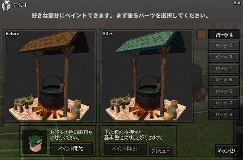 mabinogi_2011_04_25_007.jpg