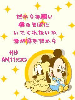 20060801194435.jpg