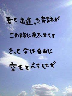 20060801194550.jpg