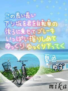 NEC_0183.jpg