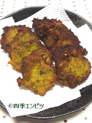 おろしカボチャ焼き 3