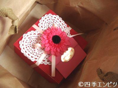 20110213 バレンタイン チョコ