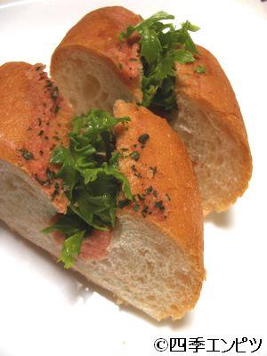 201102 フランスパンにわさび菜