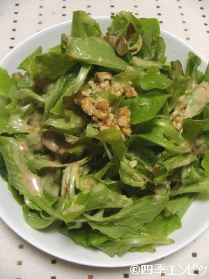 201105 チマサンチュ(一部レタスミックス)のサラダ