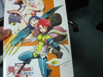 『舞-乙HiME Zwei』3巻ケース